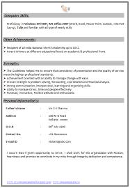 Sample Accountant Resume India Professional Resume Templates