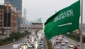 السعودية تحذر المواطنين والمقيمين بشدة .. هذه المخالفة البسيطة ستكلفك غرامة  مليون ريال سعودي والسجن !