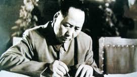 """Hasil carian imej untuk 1962年,毛泽东曾告诫全党:""""从现在起,五十年内外到一百年内外,是整个世界社会制度发生根本变革的伟大的时代,"""