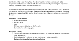 copy of carry your own skis essay prompt google docs