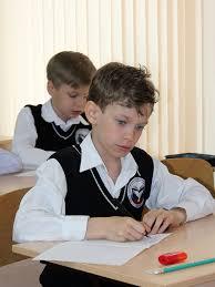 Ученики начальной школы написали итоговые контрольные работы click to enlarge image 2331 jpg