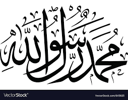 download arabic calligraphy fonts beautiful arabic calligraphy