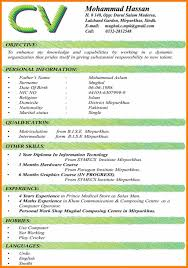 Indian Resume Format Latest Cv India Sephora Pdf For Job Psd