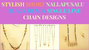 Light Weight Black Beads Latest Light Weight Nallapusalu Black Beads Mangalsutra Chain Designs
