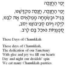Small Picture The Chaunkah Page