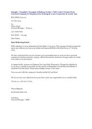 Internship Certificate Format For Bank Best Of New Noc Letter Format