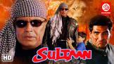 Mithun Chakraborty Sultaan Movie
