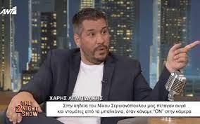 Σαν σήμερα, πριν ακριβώς από δώδεκα χρόνια, ο γνωστός ηθοποιός δολοφονήθηκε άγρια στο σπίτι του, το οποίο βρισκόταν στο παγκράτι. Nikos Sergianopoylos Newsbeast