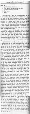 compulsory tasks black snake ned kelly hero or villain essay   faith essays on healing essay an of ned kelly hero or villain 10086 ned kelly hero