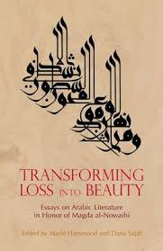 transforming loss into beauty essays on arabic literature and  transforming loss into beauty essays on arabic literature and culture in honor of magda al nowaihi edited by marle hammond dana sajdi contributions by