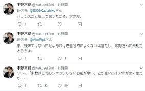 ラストアイドル3rd第12回水野舞菜vs加藤ひまり感想まとめ 裏旋の