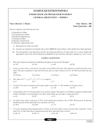 nift test series sample gat paper of fashion design sample question paper i under graduate