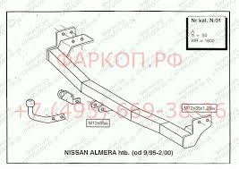 Nissan Interstar Wiring Diagram