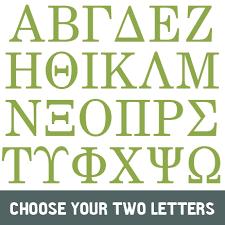 greek letters 02