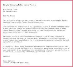 Student Recommendation Letter Sample Sample For Reference Letter Sample Reference Letter For A Friend
