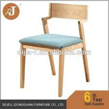 wooden dining room chair parts solid wood dining chair