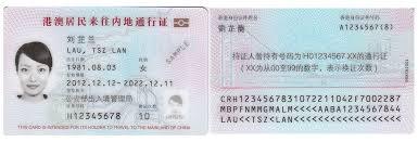 China May Upgrade Hongkongers Travel Permits Into Identity Cards