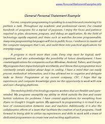 Personal Statement for TC  Columbia   www wmestocard com UCAS