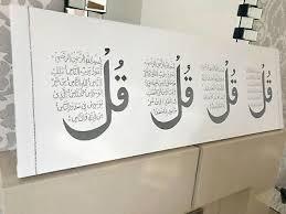 ic canvas arabic calligraphy large