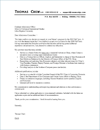 Resume For Banking Jobs Best Of 24 Awesome Sample Resume For Bank Jobs For Freshers Template Free