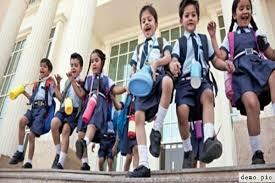बच्चों की सुरक्षा के लिए स्कूलों में बनेंगी सलाहकार समिति