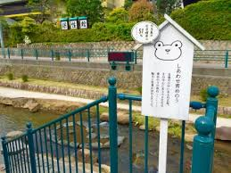「玉造温泉 幸せ青めのう」の画像検索結果