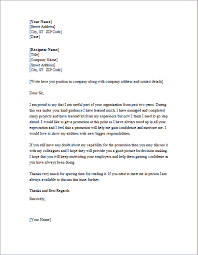 requesting a promotion letter promotion request letter template for word word excel templates