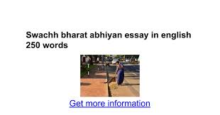 swachh bharat abhiyan essay in english words google docs