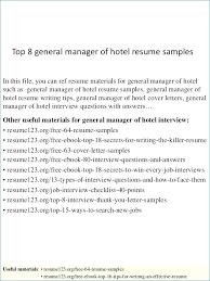 Warehouse Associate Resume Sample Kantosanpo Com