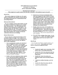 introduction of an essay definition keyboard