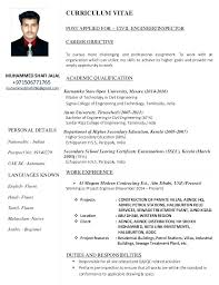 Civil Qa Qc Engineer Resume. Resume Format For Civil Engineers Pdf ...