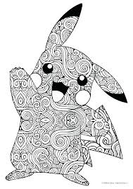 Animal Mandala Coloring Pages To Print Animal Mandala Coloring Pages
