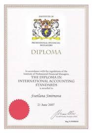 Квалификация после курса МСФО ru Диплом ipfm