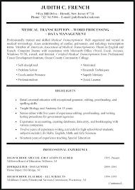 Sample College Resume High School Senior Simple Resume Format