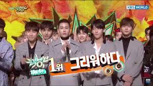 Music Bank K Chart 2017 Music Bank K Chart 2017 10 27 Btob Highlight Taemin
