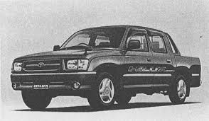 Toyota Launches Fully Remodeled Hilux Pickup | TOYOTA Global Newsroom