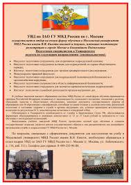 Природные и антропогенные источники загрязнения среды Академия мвд россии рефераты