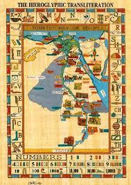 65 best egypt images on pinterest egyptian art, ancient egypt Egypt History Map ancient egyptian map egypt history podcast
