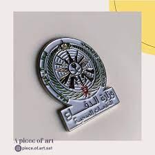 شعار وزارة الدفاع - a Piece Of Art