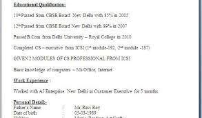 fresher resume format in usa fresher resume sample in usa company secretary fresher resume format