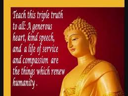 Buddha Quotes On Happiness Inspiration Buddha Quotes On Love And Happiness By Be The Winner Aasaan Hai