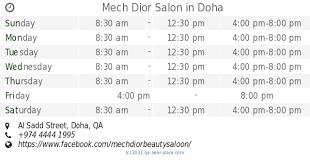 beauty salon nearby bd nails qatar