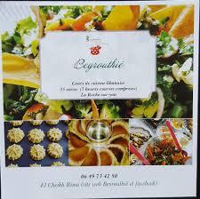 Beyrouthié 1 109 Photos 1 Avis Cuisine 22 Rue Pierre Paul