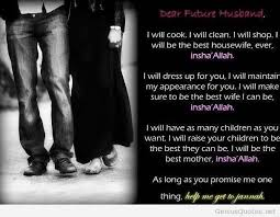 Future Husband Quotes Beauteous Future Husband Quotes
