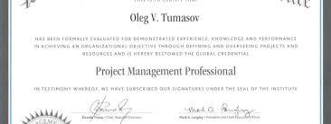 Журнал УПРАВЛЕНИЕ ПРОЕКТАМИ ‐ Сертификации по управлению проектами  Сертификации по управлению проектами что выбрать