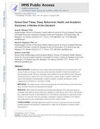essay about reading university study