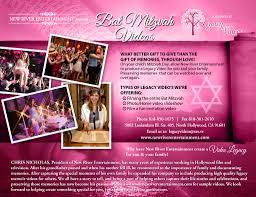 bat mitzvah gifts 2016 resume