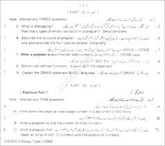 computer science paper past paper class computer science lahore board subjective type group i page past paper class computer science lahore board subjective type group i page