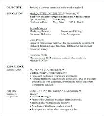 It Internship Resume Sample Internship Resume Format Internship