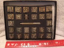 vintage leather stamping tools. vintage rare 1986 craftool alphabet set celtic 3d leather stamps * 3/4\ vintage leather stamping tools